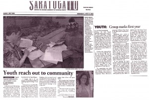 Albany Times Union - June 16, 2004